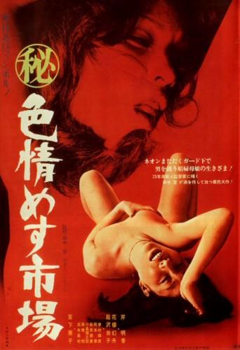 japońskie mama filmiki porno Lukas Ridgeston gejowskie porno